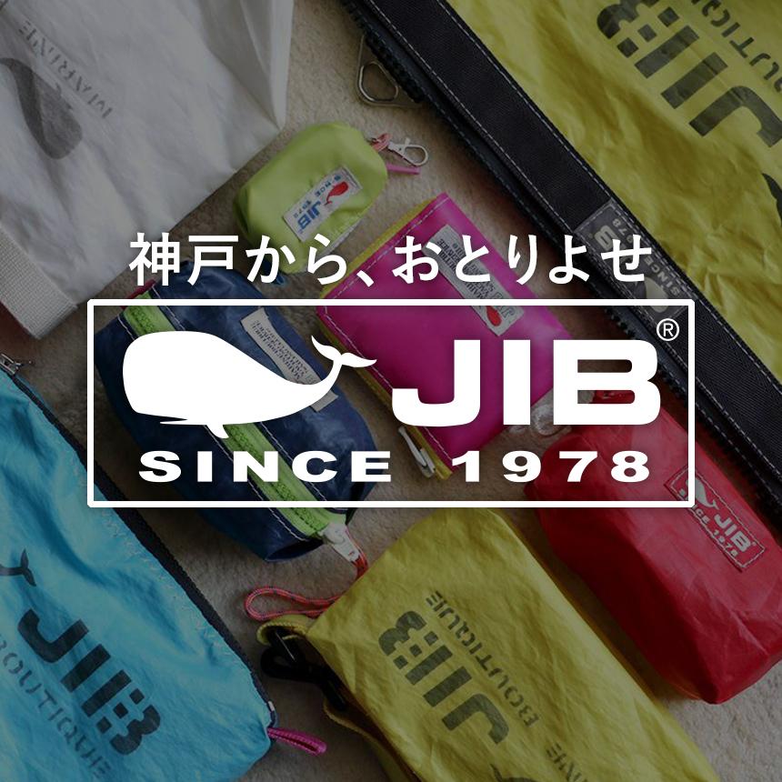 12/21[木] 〜12/23[土]開催  バッグ・ポーチの専門店「JIB」  ポップアップストアinギャラリーSu-kima