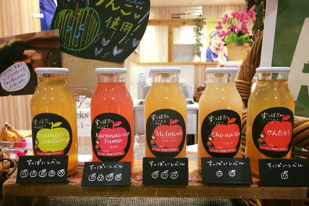 【7月19日〜7月21日開催】すっぱい林檎の専門店。3日間のポップアップ!